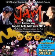 Jam2012_top_title_en3